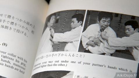 Livre sur l'Aikido