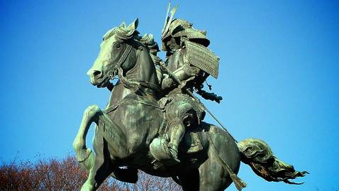 Samourai à cheval