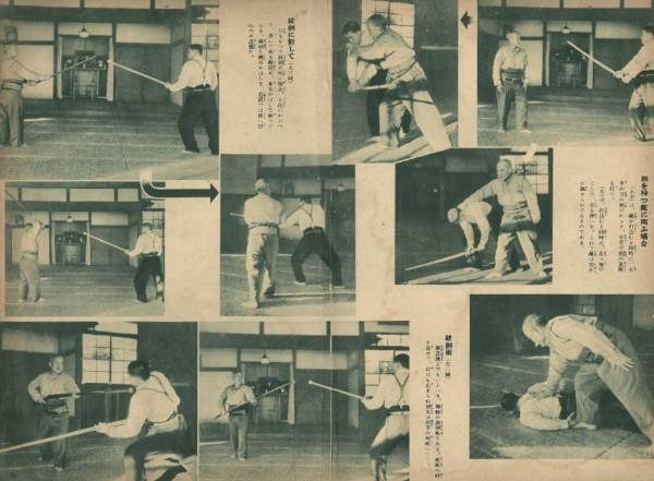 Shin Budo Magazine – 1946 – Photos HD de O'Sensei en tenue occidentale