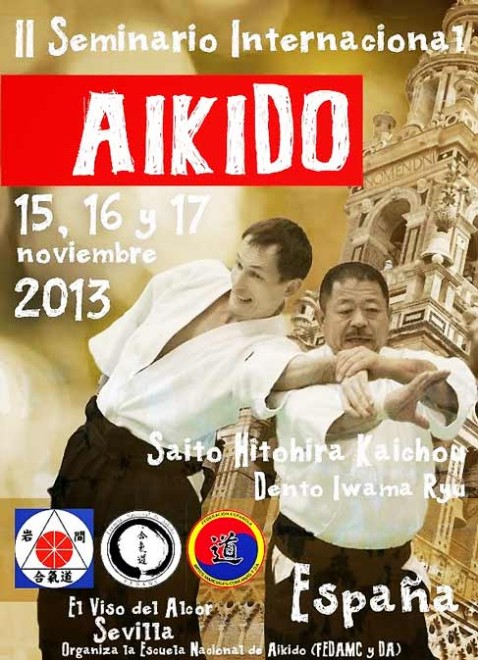 saito-seminar-spain-2013
