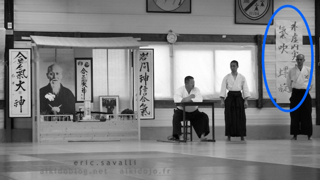 O'Sensei words in Aikido Seminar with Hitohira SAITO Sensei - FR-Rennes 2014