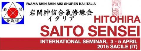 italy-2015-saito-seminar
