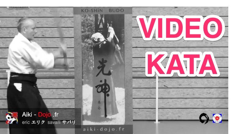 Kata - Ken no suburi
