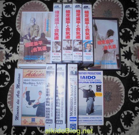 K7 VHS et DVD sur l'Aikido