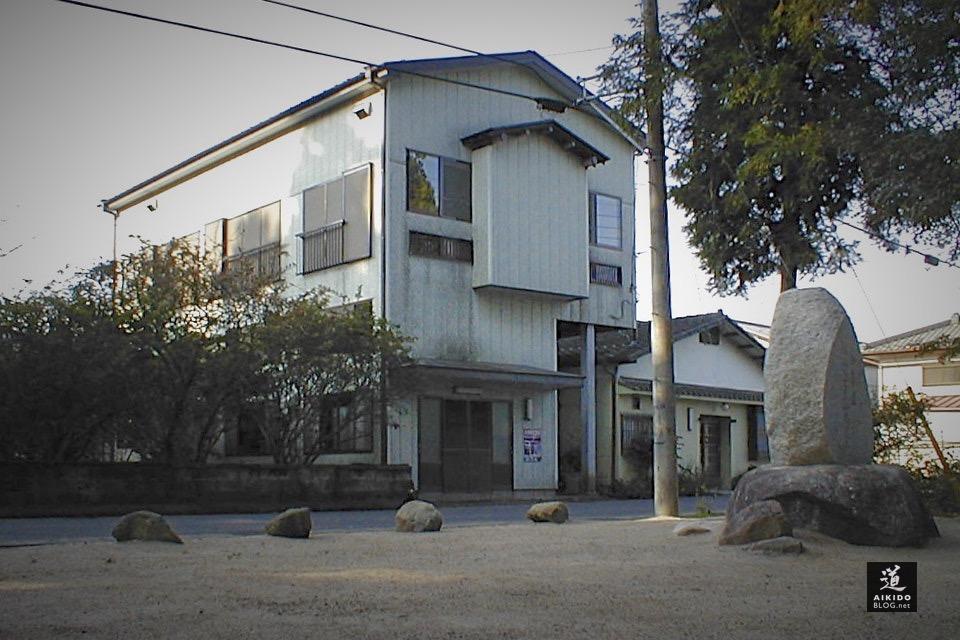 Aiki Dojo of Morihiro SAITO Sensei (Iwama 2001)
