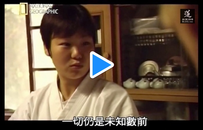 [EN] Video Reportage in the Iwama Aiki Dojo – 2003