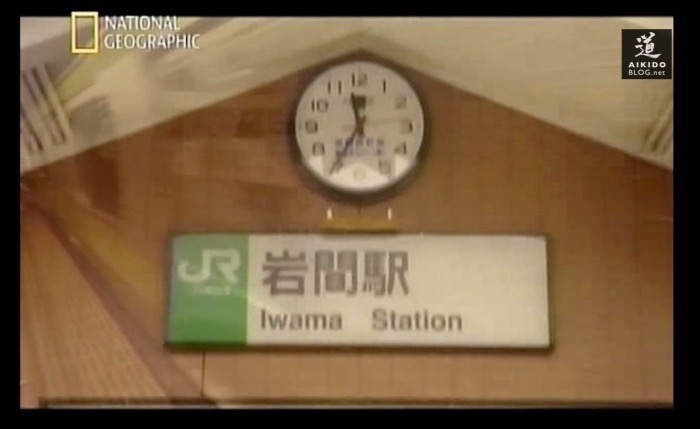 iwama Train Station