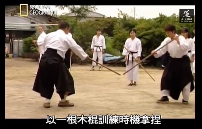 Additional training in front of Sensei's house