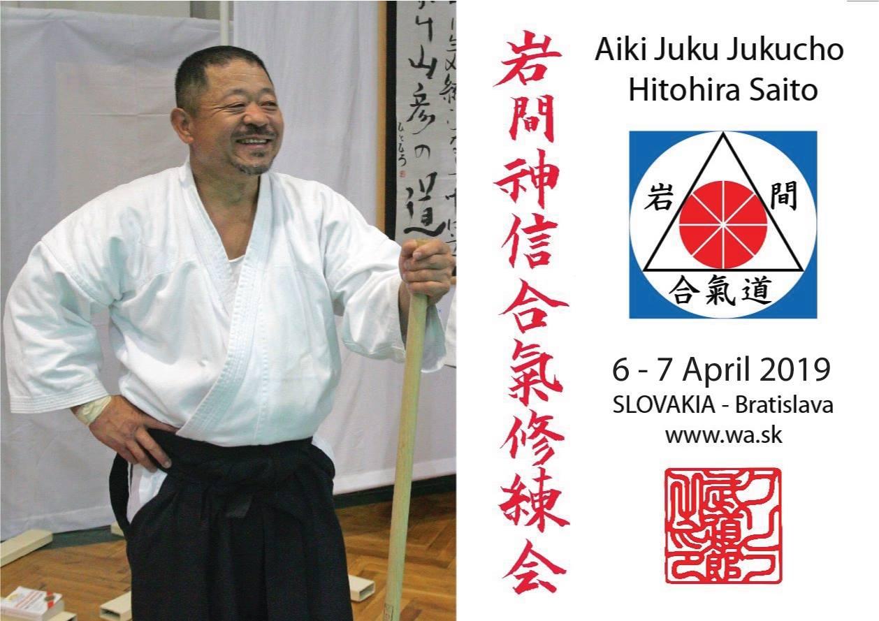 Hitohira SAITO seminar in 2019