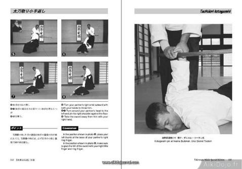 Livre Budo - Takemusu Aikido Special Edition