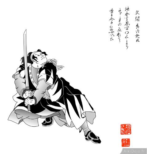 Le crépuscule des samouraïs & 2000 ans d'histoire
